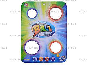 Лук с поролоновыми шариками, 8609A/B, toys.com.ua