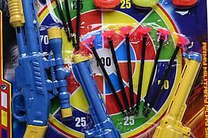 Игровой набор для детей «Лук со стрелами», 88YK, фото