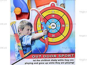 Спортивные игры на свежем воздухе, 960B, купить