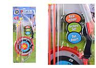 Лук со стрелами на присосках и мишенью King Sport, 35881P, игрушка