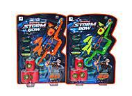 Лук со свистящей стрелой «Storm Bow», AX1021A, игрушка