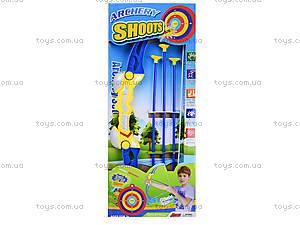 Лук и стрелы для детей «Точное попадание», AY328-1, отзывы