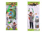 Детский лук со стрелами (6516A), 6516A, купить игрушку