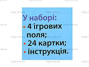 Детские игры и забавы «Лунтикова школа», Л524005РУ, отзывы