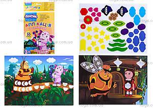 Аппликация с наклейками «Разноцветные фигуры», Л524021РУ