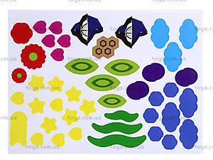 Аппликация с наклейками «Разноцветные фигуры», Л524021РУ, игрушки