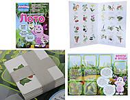 Лото с растениями и плодами «Лунтикова школа», Л524011РУ, интернет магазин22 игрушки Украина