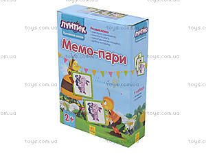 Собери мемо-пары, новая игра от Лунтика, Л524019РУ, фото