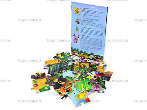 Пазл для детей «Школа Лунтика. Выпуск 2», Л524023РУ, отзывы