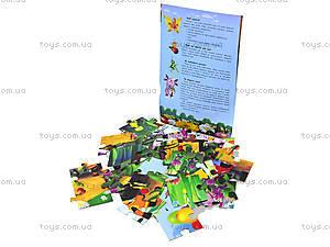 Детский пазл «Школа Лунтика. Выпуск 4», Л524025РУ, игрушки