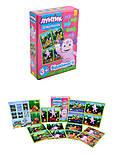 Лунтиковая школа «Отличия», розовая, Л524018РУ, детские игрушки