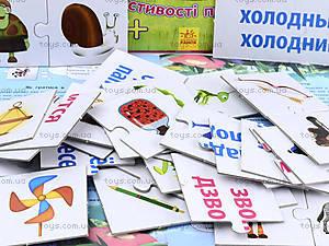 Лунтиковая школа «Свойства предметов», Л524009РУ, фото