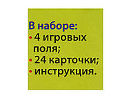 Игровой набор от Лунтика: Времена года, Л524006РУ, набор