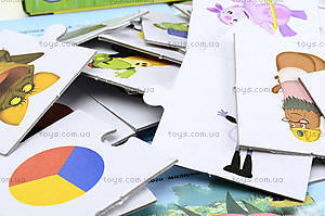 Лунтиковая школа «Изучаем цвета», Л524001РУ, фото