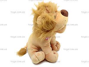 Музыкальная игрушка «Львенок», ABY29709, купить