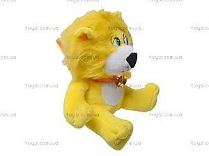 Львенок со звоночком, F-FK0036, отзывы
