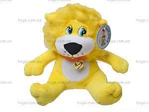 Львенок со звоночком, F-FK0036