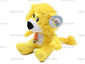 Мягкий львенок со звоночком, F-FK0036, купить