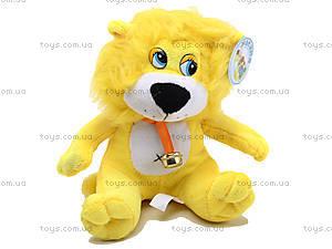 Мягкий львенок со звоночком, F-FK0036, цена