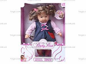 Детская кукла в джинсовом сарафане, 45 см, 98221, купить