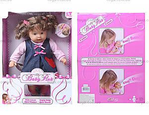 Детская кукла в джинсовом сарафане, 45 см, 98221