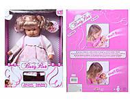 Детская кукла, сосет соску и плачет, 98222, купить
