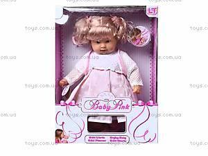 Детская кукла, сосет соску и плачет, 98222, отзывы