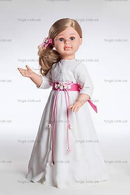 Детская кукла «Альма в белом платье», 06520