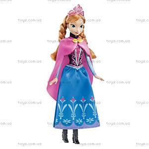 Кукла Анна «Сияющая» из м/ф Дисней «Холодное сердце», Y9958, купить
