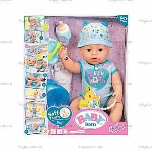 Кукла BABY BORN «Очаровательный малыш» в голубом бодике, 824375, фото