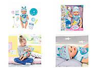 Кукла BABY BORN «Очаровательный малыш» в голубом бодике, 824375, купить
