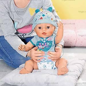 Кукла BABY BORN «Очаровательный малыш» в голубом бодике, 824375, цена