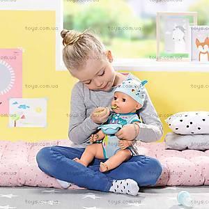 Кукла BABY BORN «Очаровательный малыш» в голубом бодике, 824375, магазин игрушек