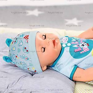 Кукла BABY BORN «Очаровательный малыш» в голубом бодике, 824375, toys.com.ua