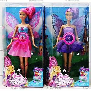 Кукла Барби Фея из м/ф «Барби: Марипоса та Принцесса фей», Y6374, фото