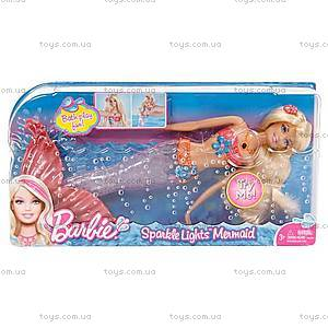 Кукла Барби-русалка «Яркие огоньки», V7046, цена