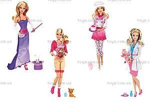 Кукла Барби «Я могу быть», R4226, фото