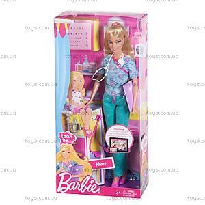 Кукла Барби «Я могу быть», R4226