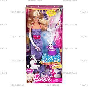 Кукла Барби «Я могу быть», R4226, отзывы