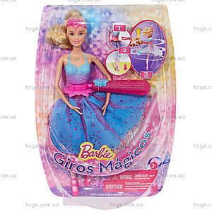 Кукла Barbie «Балерина», CKB21