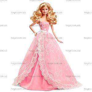 Коллекционная кукла Barbie «Особенный День рождения», CFG03