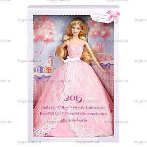 Коллекционная кукла Barbie «Особенный День рождения», CFG03, купить
