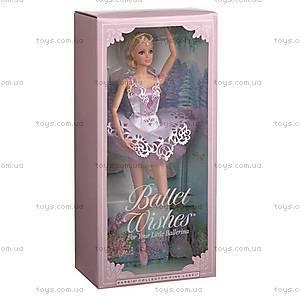 Коллекционная кукла Barbie «Прима-балерина», CGK90, фото