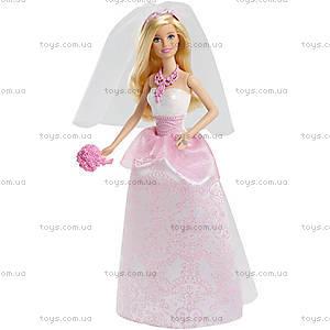 Кукла Barbie «Королевская невеста», CFF37, купить