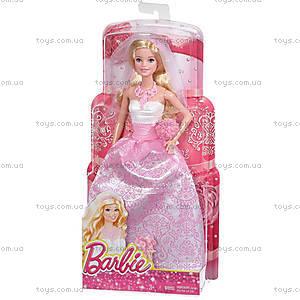 Кукла Barbie «Королевская невеста», CFF37