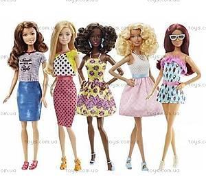 Кукла Barbie «Модница», обновленная, DGY54, цена