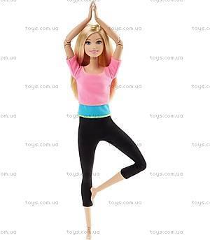 Детская кукла Барби «Двигайся как я», DHL81, фото