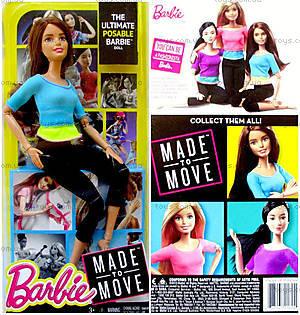 Детская кукла Барби «Двигайся как я», DHL81, игрушки