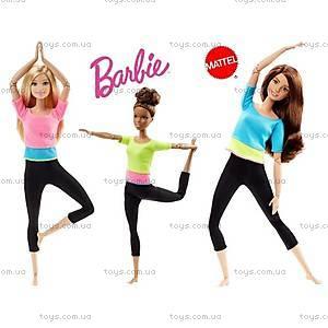 Детская кукла Барби «Двигайся как я», DHL81, toys