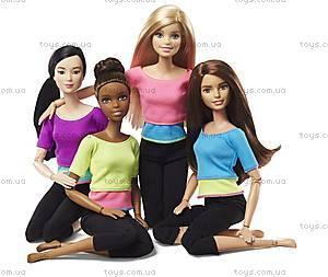 Детская кукла Барби «Двигайся как я», DHL81